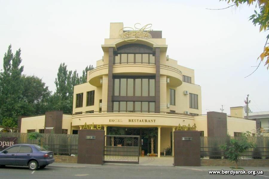 Отель АрЛе