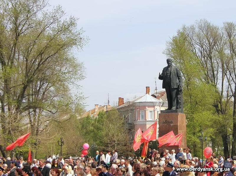 У Ленина